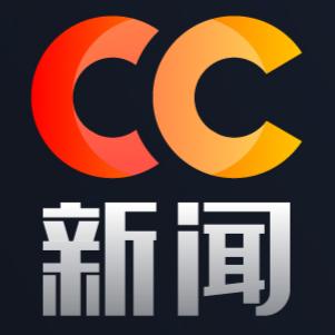财联社CC财经