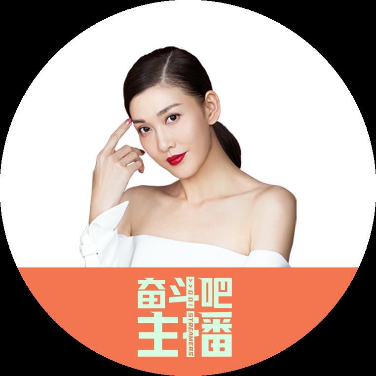 李彩桦-奋斗吧主播