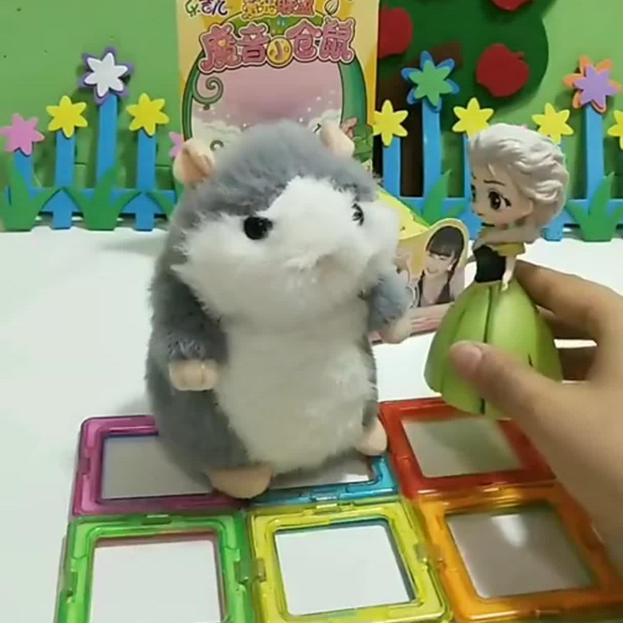 小晓玩具屋