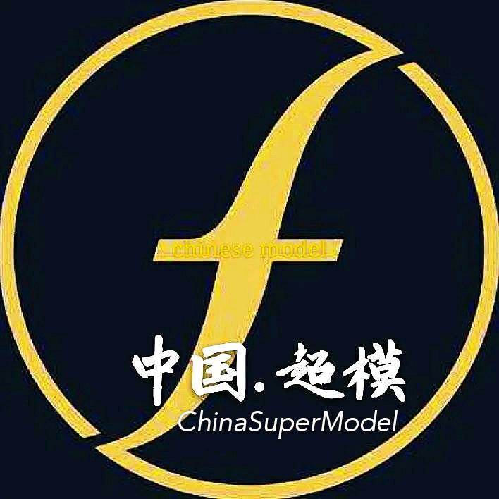 中国超模赛事
