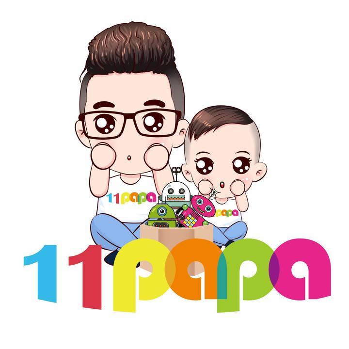 11papa玩具记