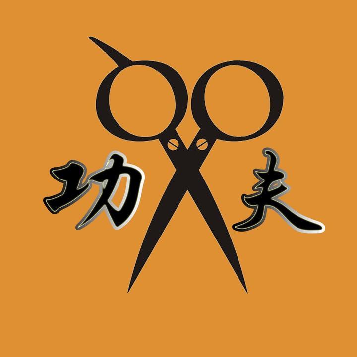 功夫小剪刀_