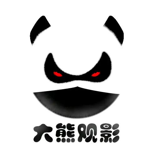 熊猫聊电影