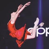 神仙舞蹈家
