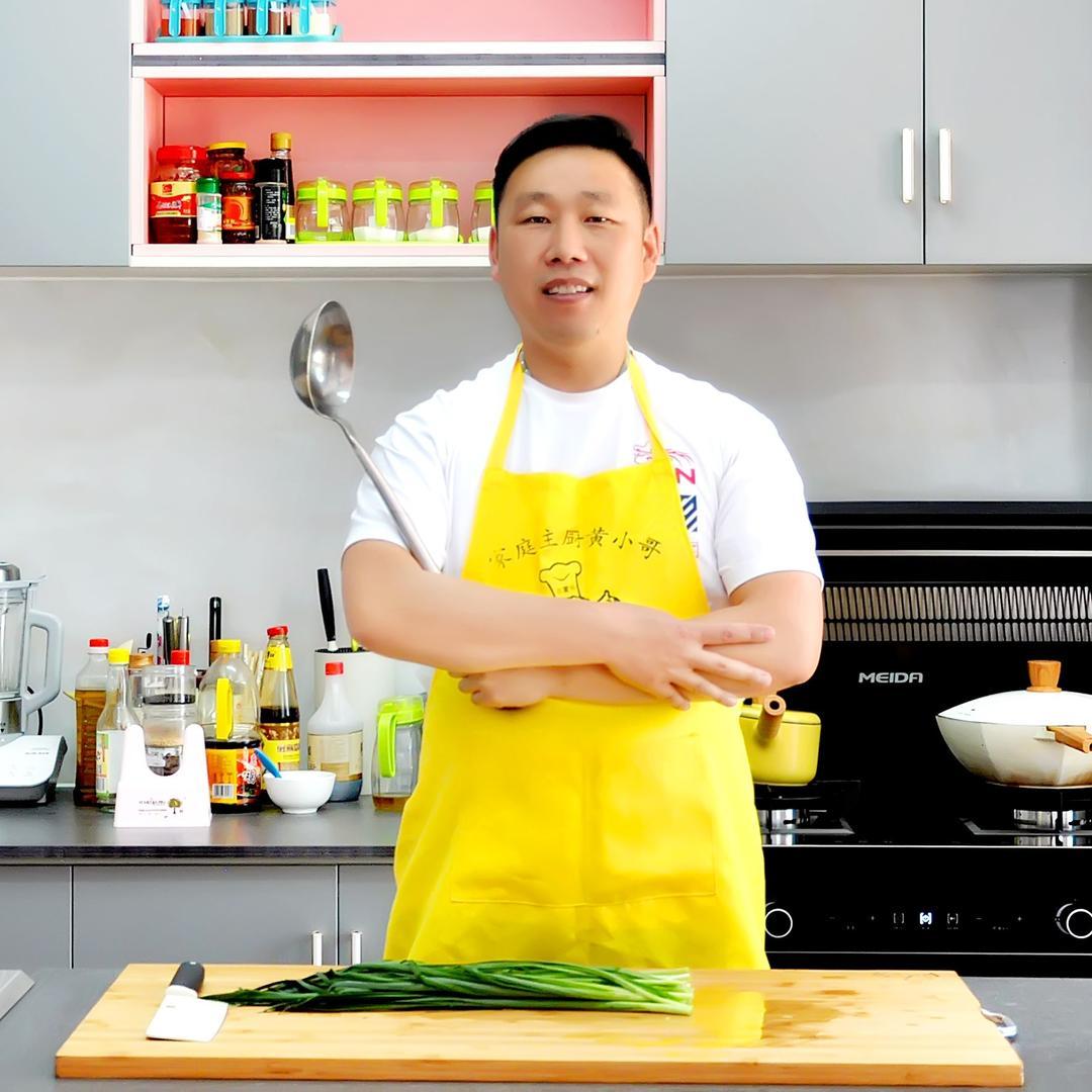 家庭主厨黄小哥