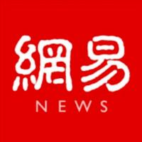 网易新闻官方