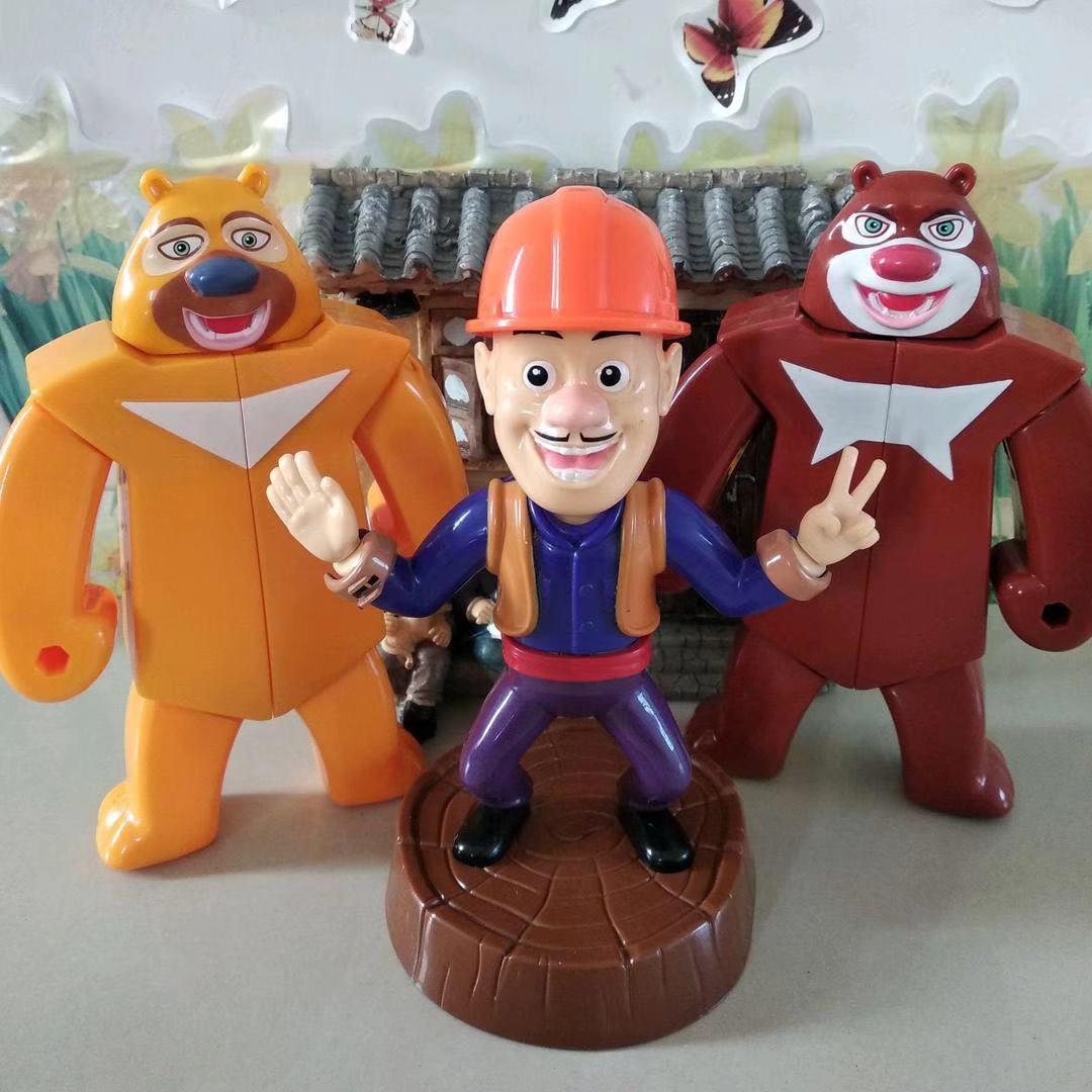 开心玩具乐翻天