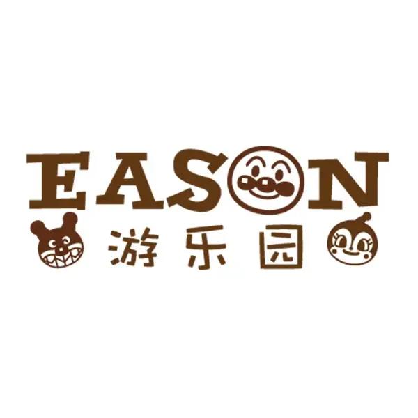 Eason游乐园