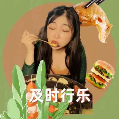 西西吃西安