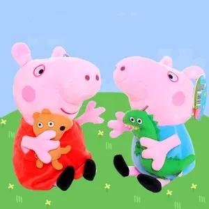 小花喵玩具