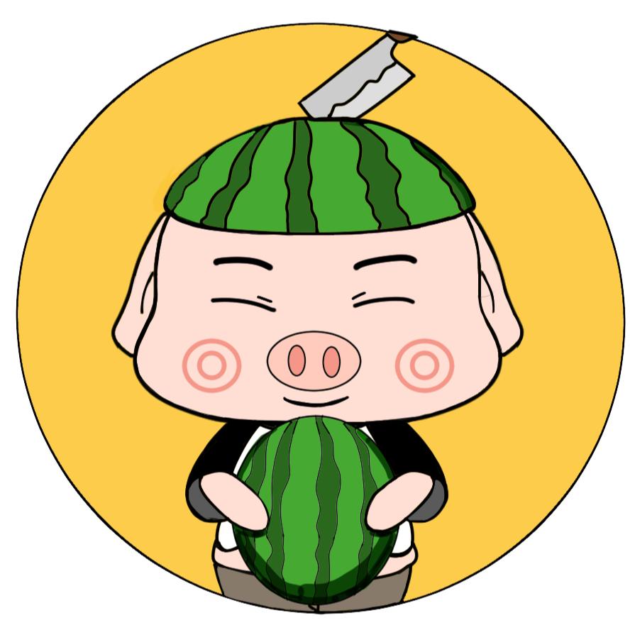 猪瓜皮2021