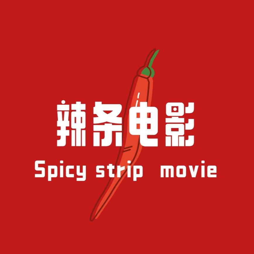 辣条电影社