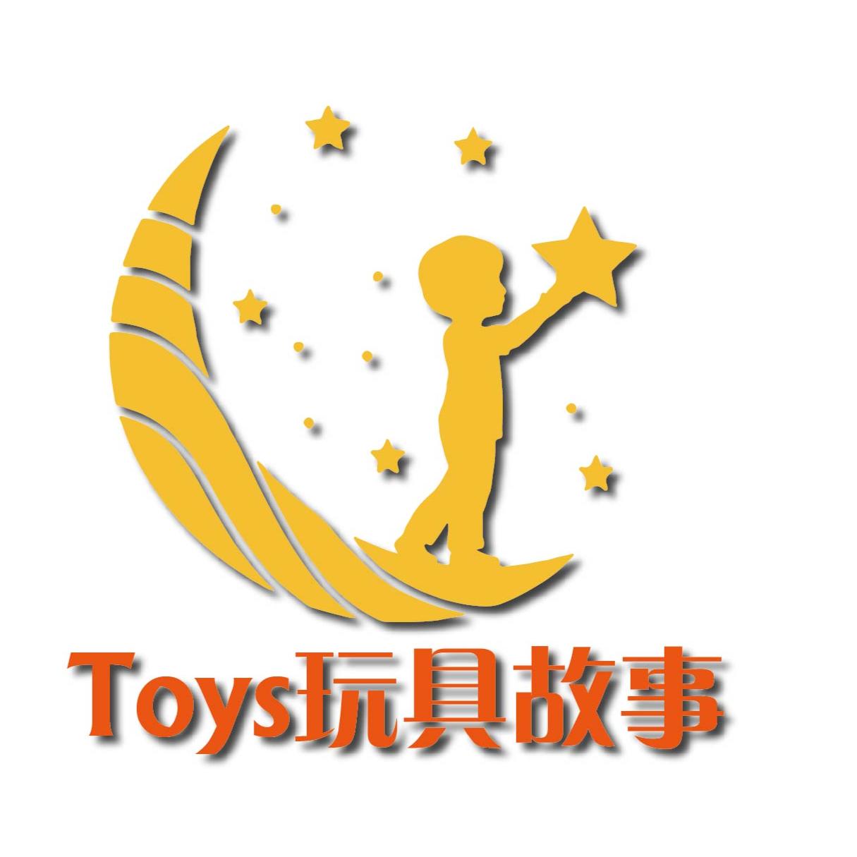Toys玩具故事